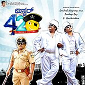 Mr. 420 (Original Motion Picture Soundtrack) by Various Artists