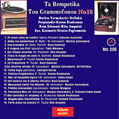 Ta Rempetika Tou Gramofonou No. 10 by Various Artists