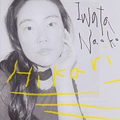 Hikari by Iwata Naoko