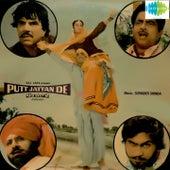 Putt Jattan De (Original Motion Picture Soundtrack) by Various Artists