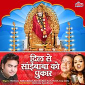 Dil Se Saibaba Ko Pukar by Various Artists
