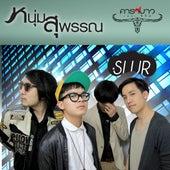 Noom Su Pan (Carabao The Series) von The Hit Crew