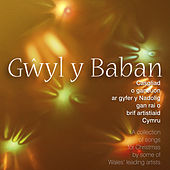 Gwyl Y Baban by Various Artists