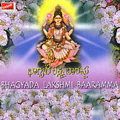 Play & Download Bhagyada Lakshmi Baaramma by Various Artists | Napster