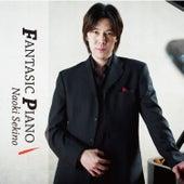Fantasic Piano by Naoki Sekino