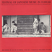 Festival Of Japanese Music In Hawaii, Vol. 1 by Various Artists
