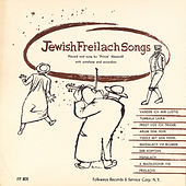 Play & Download Jewish Freilach Songs by Nathan