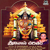 Play & Download Srinivasa Charitham by Meena Kumari | Napster