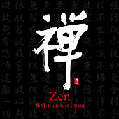Zen~Buddhist Chant by Fab