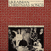 Ukrainian Christmas Songs by Unspecified