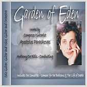Play & Download The Garden of Eden by Various Artists | Napster