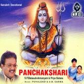 Play & Download Panchakshari by Various Artists | Napster