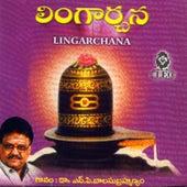 Lingarchana by S.P.B.