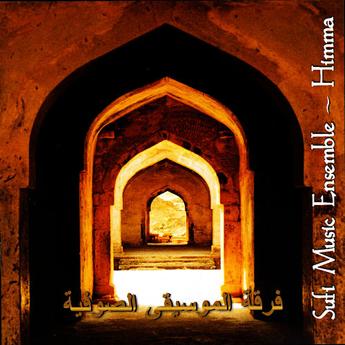 Himma by Sufi Music Ensemble