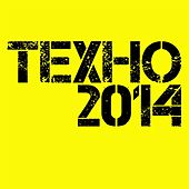 Play & Download Техно 2014 by Various Artists | Napster