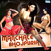 Manchale Bhojpuria by Various Artists