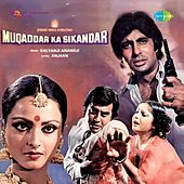 Muqaddar Ka Sikandar by Various Artists