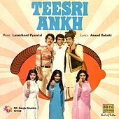 Teesri Ankh (Original Motion Picture Soundtrack) by Various Artists