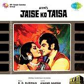Play & Download Jaise Ko Taisa (Original Motion Picture Soundtrack) by Various Artists | Napster