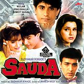 Sauda (Original Motion Picture Soundtrack) by Various Artists