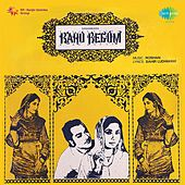 Bahu Begum by Various Artists