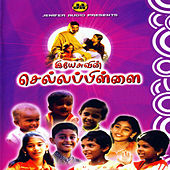 Yesuvin Chellapillai by Various Artists