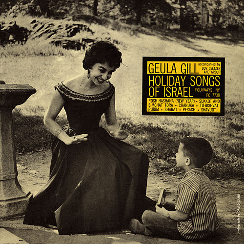 Holiday Songs of Israel by Geula Gill