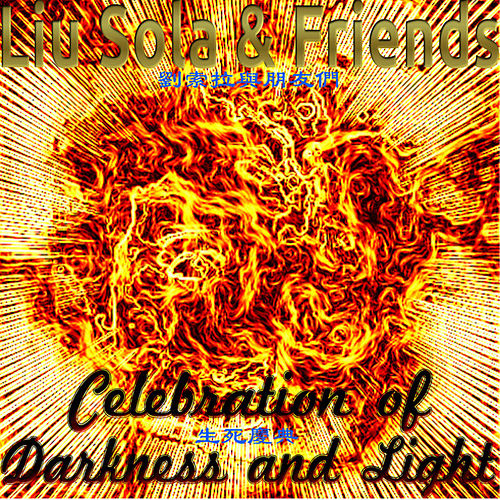 Play & Download Celebration of Darkness and Light by Liu Sola | Napster