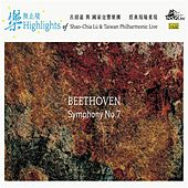 Beethoven: Symphony No. 7 by NSO Taiwan Philharmonic