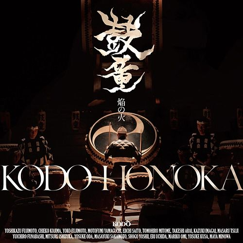 Play & Download Honoka (Live) by Kodo | Napster