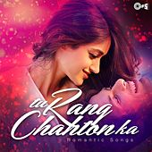 Tu Rang Chahton Ka (Romantic Songs) by Various Artists
