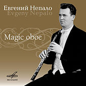 Magic Oboe by Various Artists