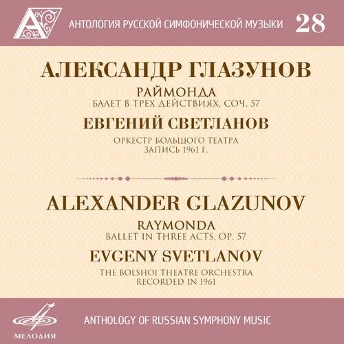 Play & Download Glazunov: Raymonda, Op. 57 by Vera Dulova | Napster