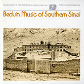 Bedouin Music Of Southern Sinai by Various Artists