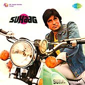 Suhaag by Various Artists