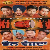 Play & Download Dhol Wajda by Various Artists | Napster