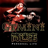 Play & Download Gemini - Personal Life by Gemini | Napster