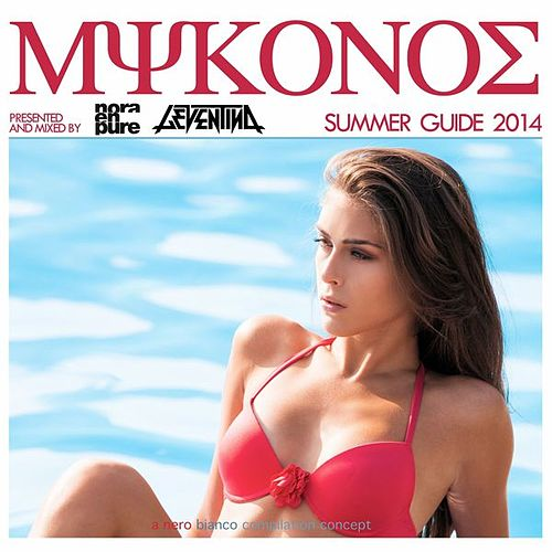 Mykonos Summer Guide 2014 by Various Artists