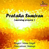 Play & Download Prataha Sumiran (Morning Prayers) by Various Artists | Napster