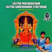 Play & Download Lalitha Pancharatnam Lalitha Sahasranama Sthotram by Priya Sisters | Napster
