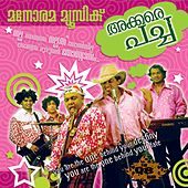 Akkara Pacha by Various Artists