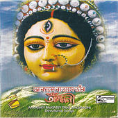 Aakashey Baatasey Tnar Aagamoni by Various Artists