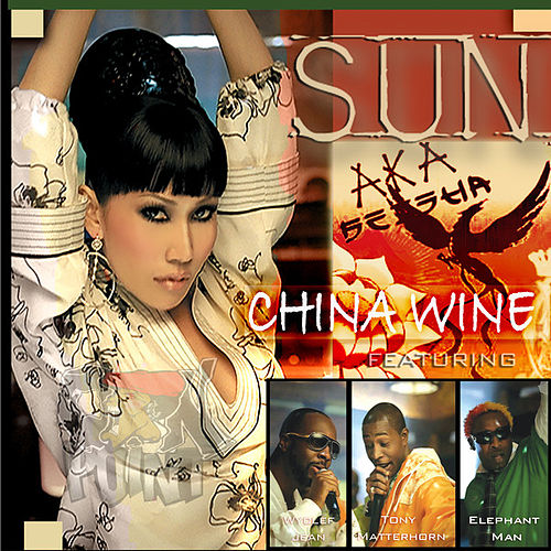 Play & Download China Wine by Sun | Napster