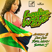 Creative Wine Riddim by Various Artists