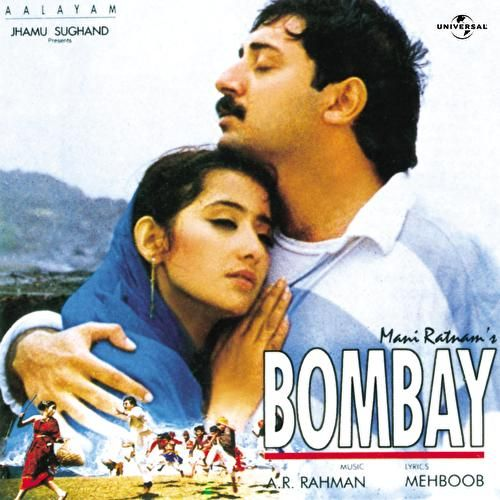 Play & Download Bombay by Various Artists | Napster