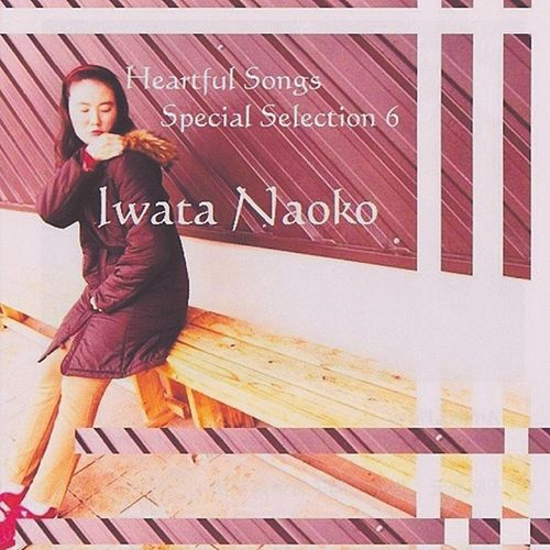 Heartful Songs Special Selection 6 by Iwata Naoko