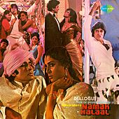 Namak Halaal (Original Motion Picture Soundtrack) von Various Artists