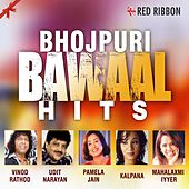 Bhojpuri Bawal Hits by Various Artists