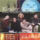 Play & Download Kinder Songs by Cantor Deborah Katchko Gray | Napster