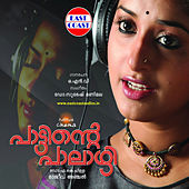 Play & Download Pattinte Palazhi (Original Motion Picture Soundtrack) by Various Artists | Napster
